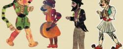 Μόνο την Πέμπτη παράσταση Καραγκιόζη από το Δημοτικό Θέατρο Σκιών