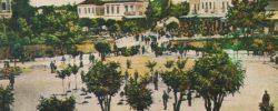 Οι πλατείες των Τρικάλων