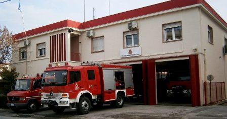 Πυροσβεστικής συνέχεια…