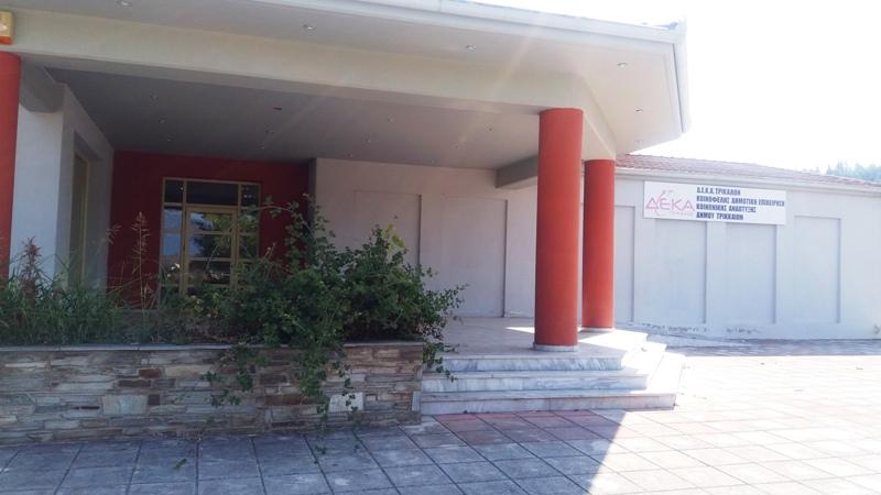 Προς νέο βρεφικό σταθμό στα Τρίκαλα