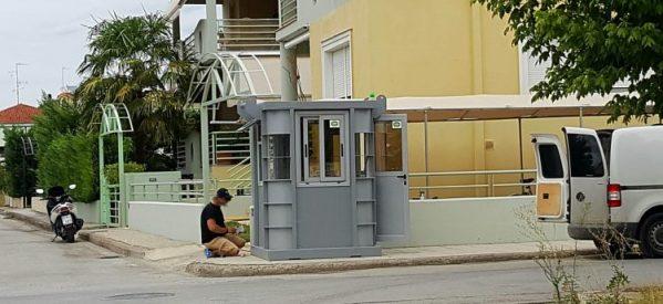 ΦΥΣΑΕΙ ΚΟΝΤΡΑ: Η πόλη δεν είναι τσιφλίκι κανενός
