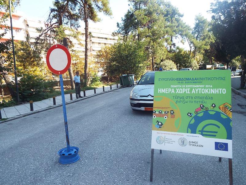 Δρόμοι για πεζούς και συναυλία με Τώνη Sfinos την Παρασκευή στα Τρίκαλα