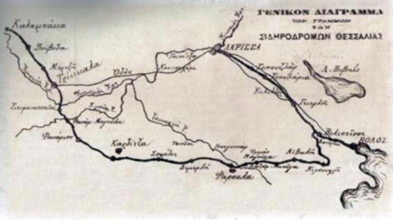 «Το τρένο της Καλαμπάκας»: Ιστορικό και προοπτικές