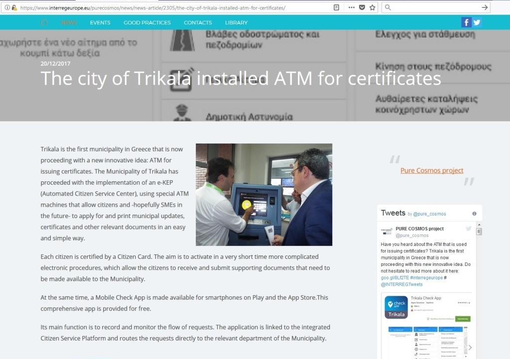 The city of Trikala installed ATM for certificates