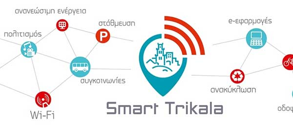 Smart Trikala – Participate