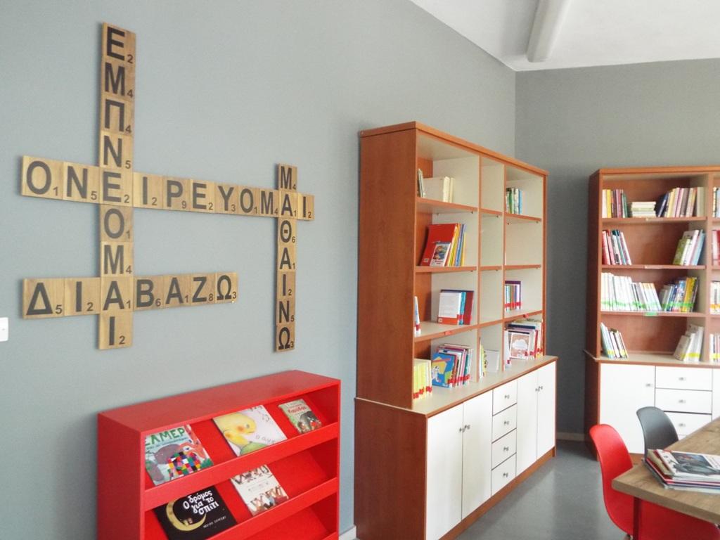 d4a6a28b9d6 3.500 βιβλία σε 17 Δημοτικά Σχολεία του Δήμου Τρικκαίων | Δήμος ...