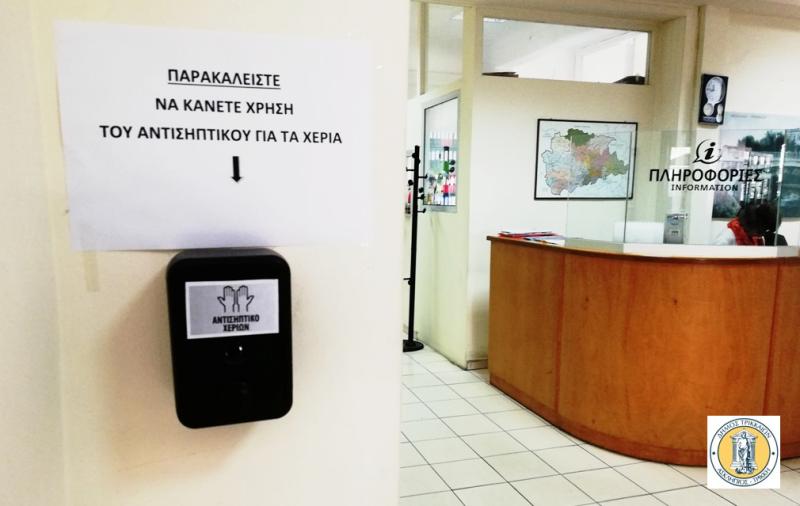 COVID-19: Ρυθμίσεις – ασπίδα για πολίτες και υπαλλήλους από τον Δήμο Τρικκαίων